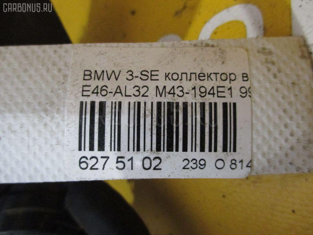 Коллектор впускной BMW 3-SERIES E46-AL32 M43-194E1 Фото 3
