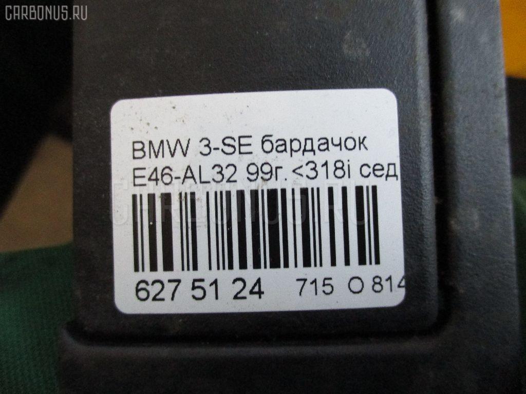 Бардачок BMW 3-SERIES E46-AL32 Фото 3