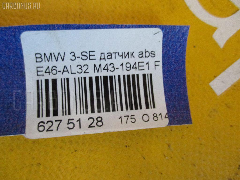 Датчик ABS BMW 3-SERIES E46-AL32 M43-194E1 Фото 2