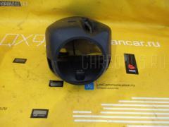 Кожух рулевой колонки BMW 3-SERIES E46-AL32 WBAAL32080FH64234 32311094678  32311096991