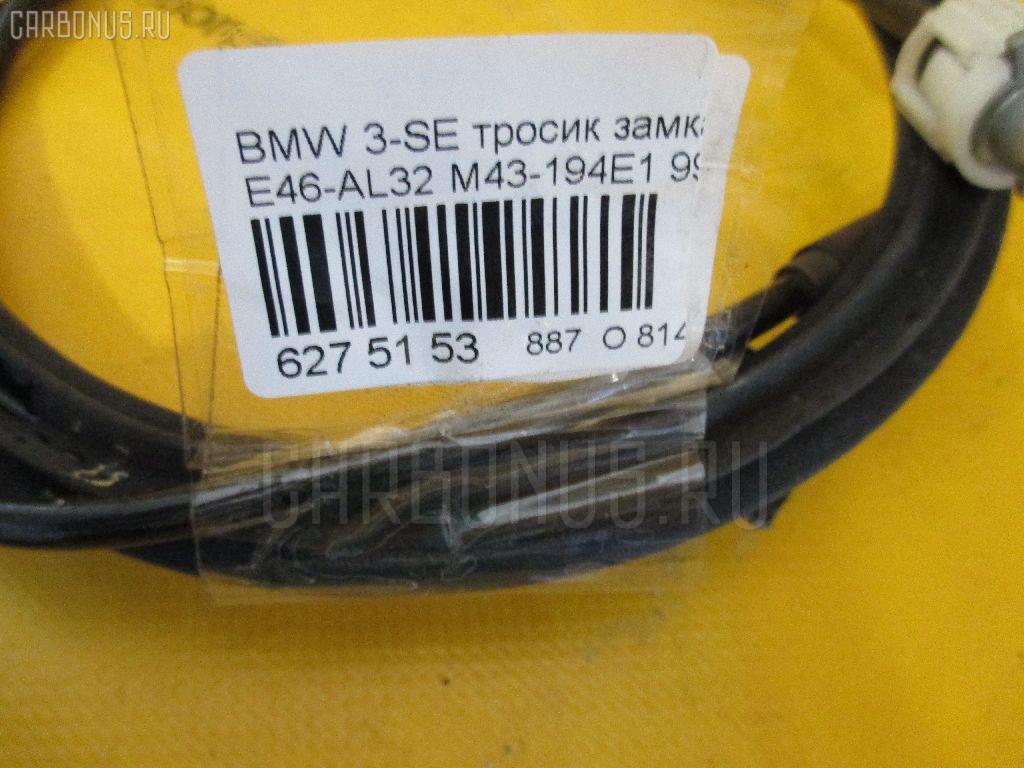 Тросик замка зажигания BMW 3-SERIES E46-AL32 M43-194E1 Фото 2