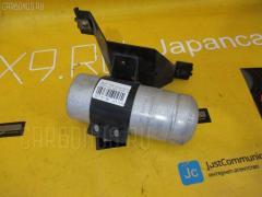 Осушитель системы кондиционирования Bmw 3-series E46-AL32 M43-194E1 Фото 1