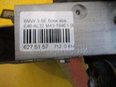 Блок ABS Bmw 3-series E46-AL32 M43-194E1 Фото 3