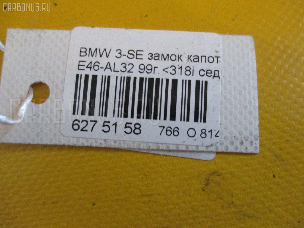 Ручка открывания капота BMW 3-SERIES E46-AL32 Фото 2