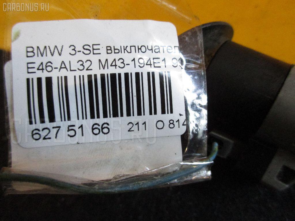 Выключатель концевой BMW 3-SERIES E46-AL32 M43-194E1 Фото 2