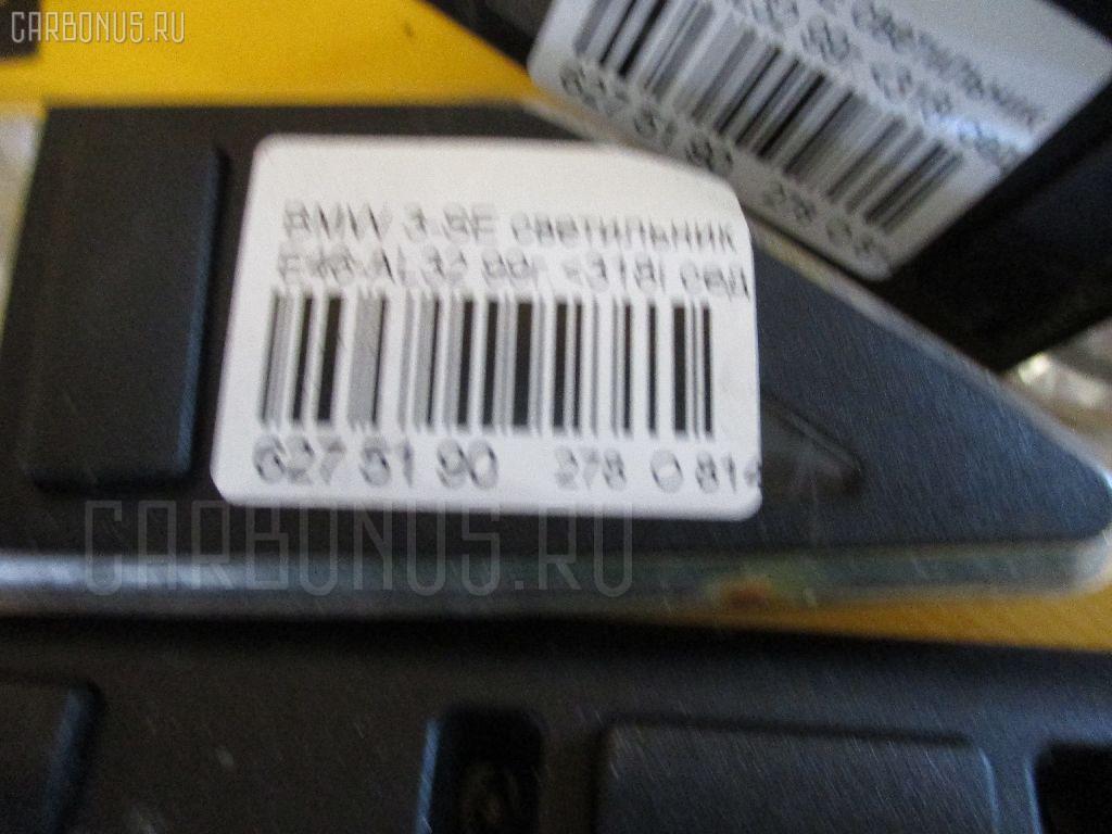 Светильник салона BMW 3-SERIES E46-AL32 Фото 2