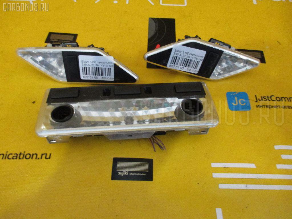 Светильник салона BMW 3-SERIES E46-AL32 Фото 1