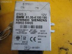 Замок зажигания BMW 3-SERIES E46-AL32 M43-194E1 Фото 1