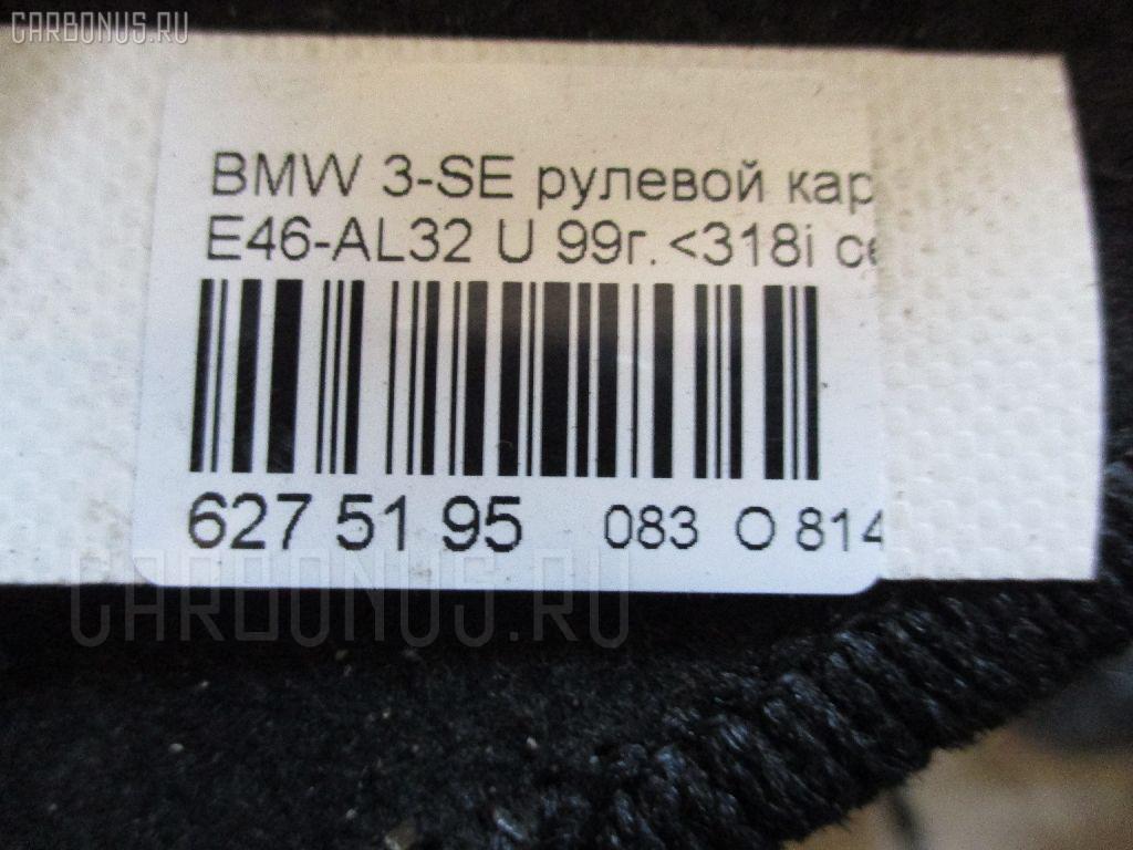 Рулевой карданчик BMW 3-SERIES E46-AL32 Фото 2
