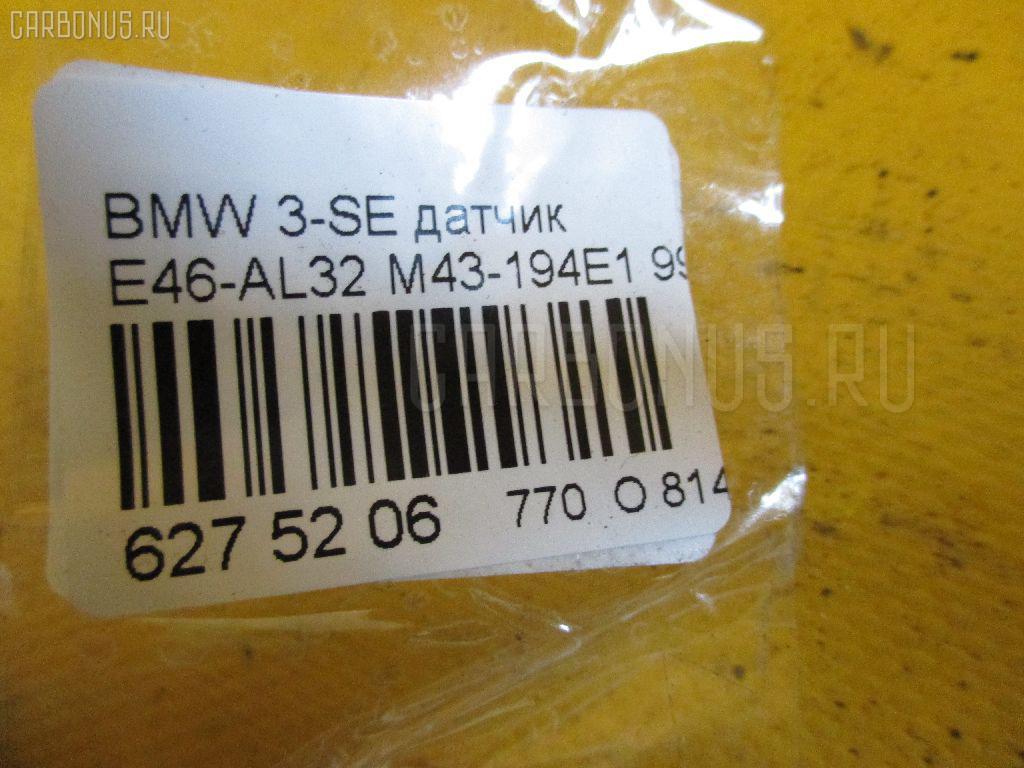 Датчик положения коленвала BMW 3-SERIES E46-AL32 M43-194E1 Фото 2