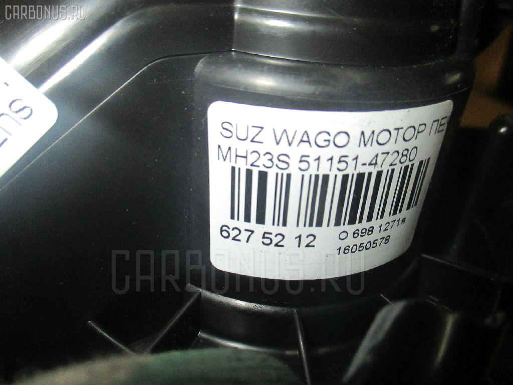 Мотор печки SUZUKI WAGON R MH23S Фото 3