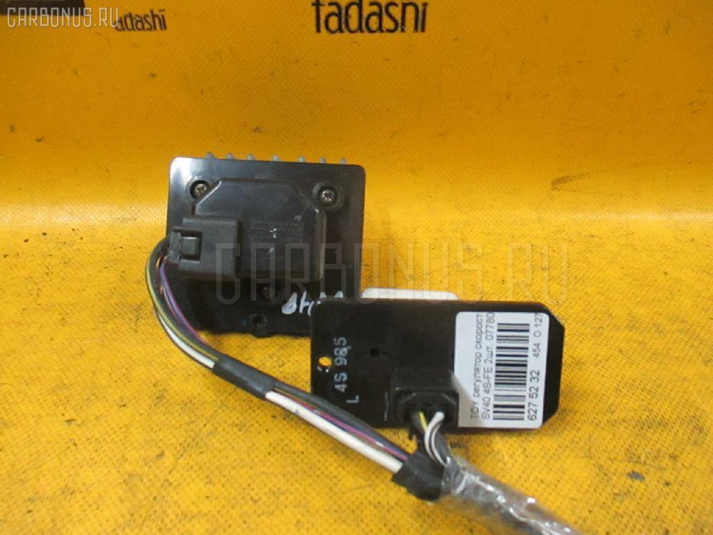 Регулятор скорости мотора отопителя TOYOTA SV40 4S-FE Фото 1