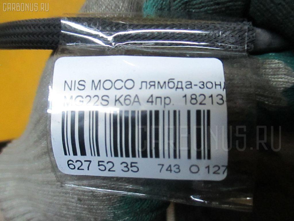 Лямбда-зонд NISSAN MOCO MG22S K6A Фото 2