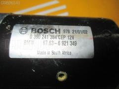 Мотор привода дворников BMW 3-SERIES E46-AT52 Фото 1