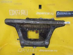 Защита двигателя BMW 3-SERIES E46-AT52 N42B18A WBAAT52060AF69886 51717028433 Переднее