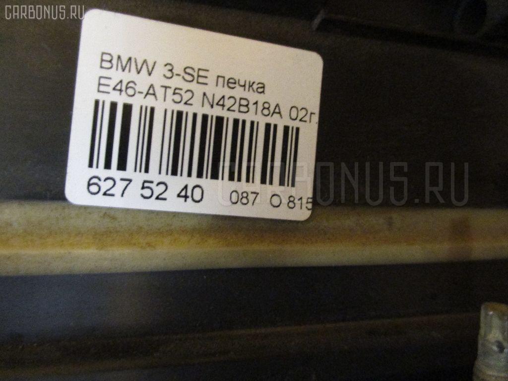 Печка BMW 3-SERIES E46-AT52 N42B18A Фото 4