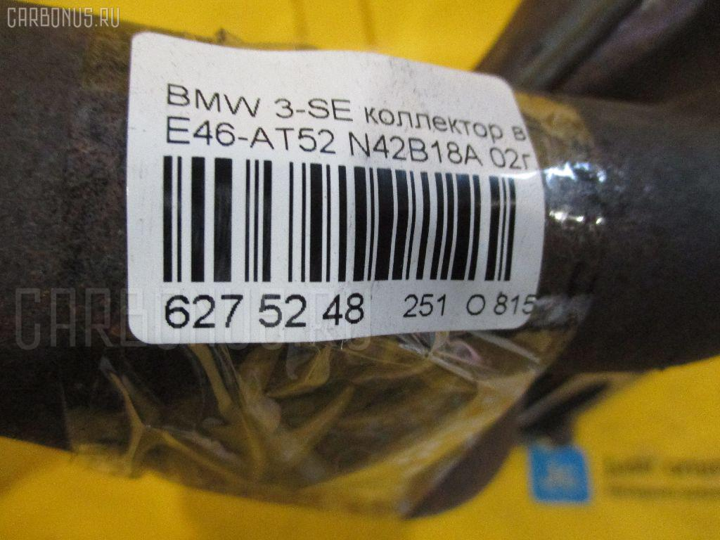 Коллектор выхлопной BMW 3-SERIES E46-AT52 N42B18A Фото 4