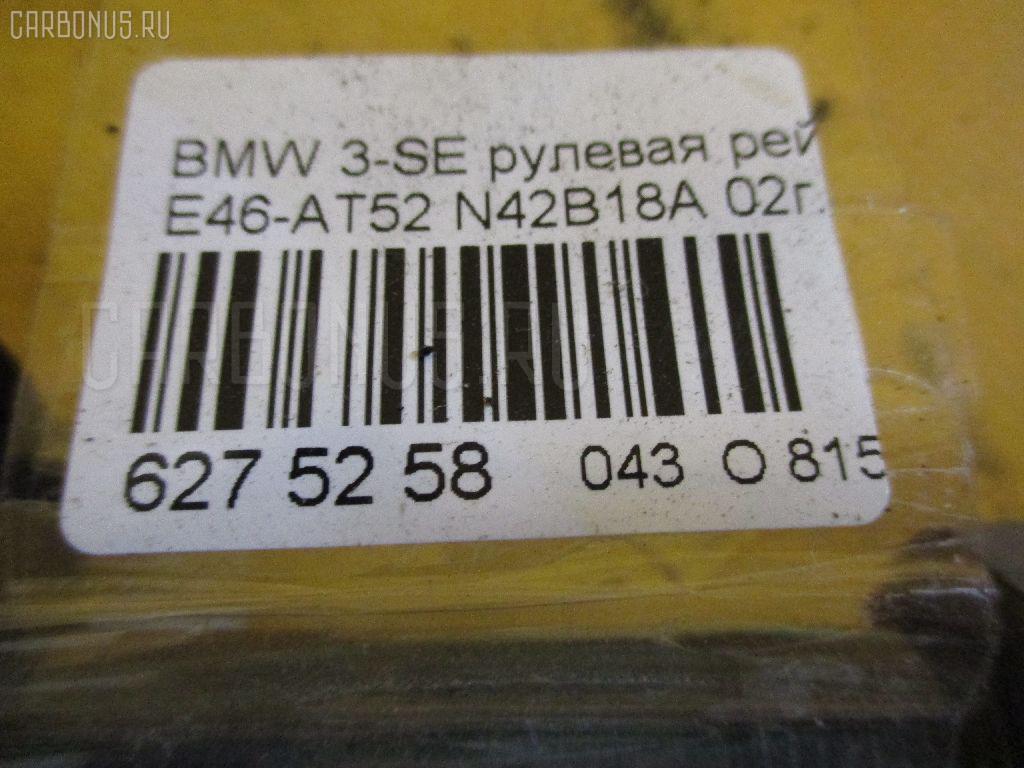 Рулевая рейка BMW 3-SERIES E46-AT52 N42B18A Фото 2