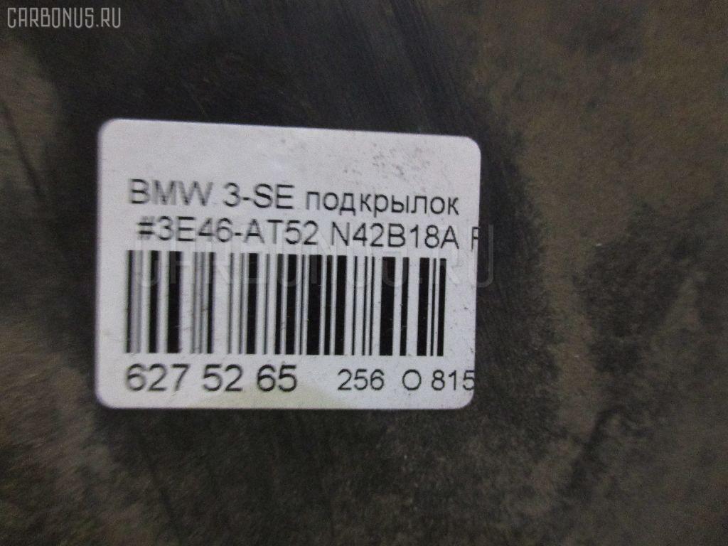 Подкрылок BMW 3-SERIES E46-AT52 N42B18A Фото 4