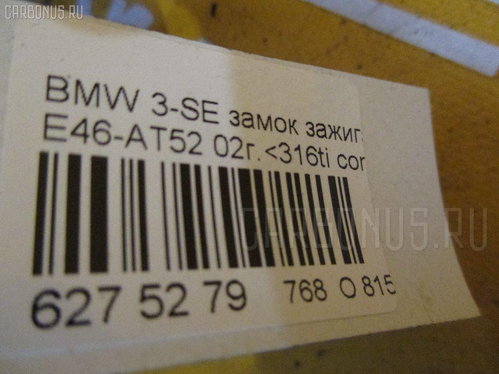 Замок зажигания BMW 3-SERIES E46-AT52 N42B18A Фото 3
