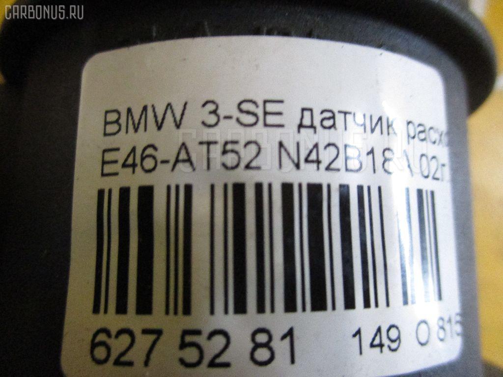 Датчик расхода воздуха BMW 3-SERIES E46-AT52 N42B18A Фото 3