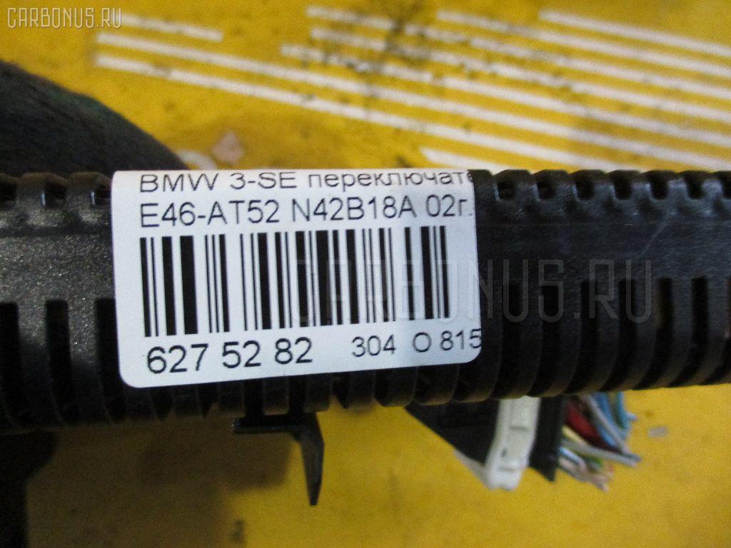 Переключатель света фар BMW 3-SERIES E46-AT52 N42B18A Фото 3