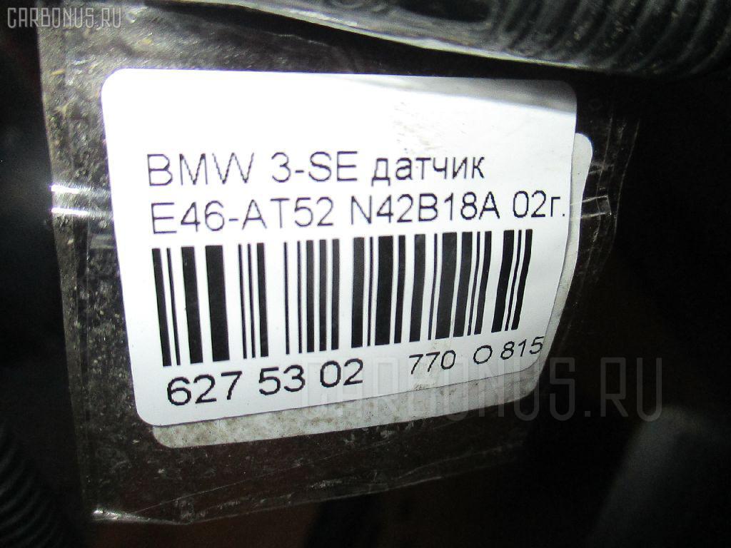Втулка BMW 3-SERIES E46-AT52 N42B18A Фото 3