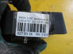 Опора под домкрат BMW 3-SERIES E46-AT52 Фото 2