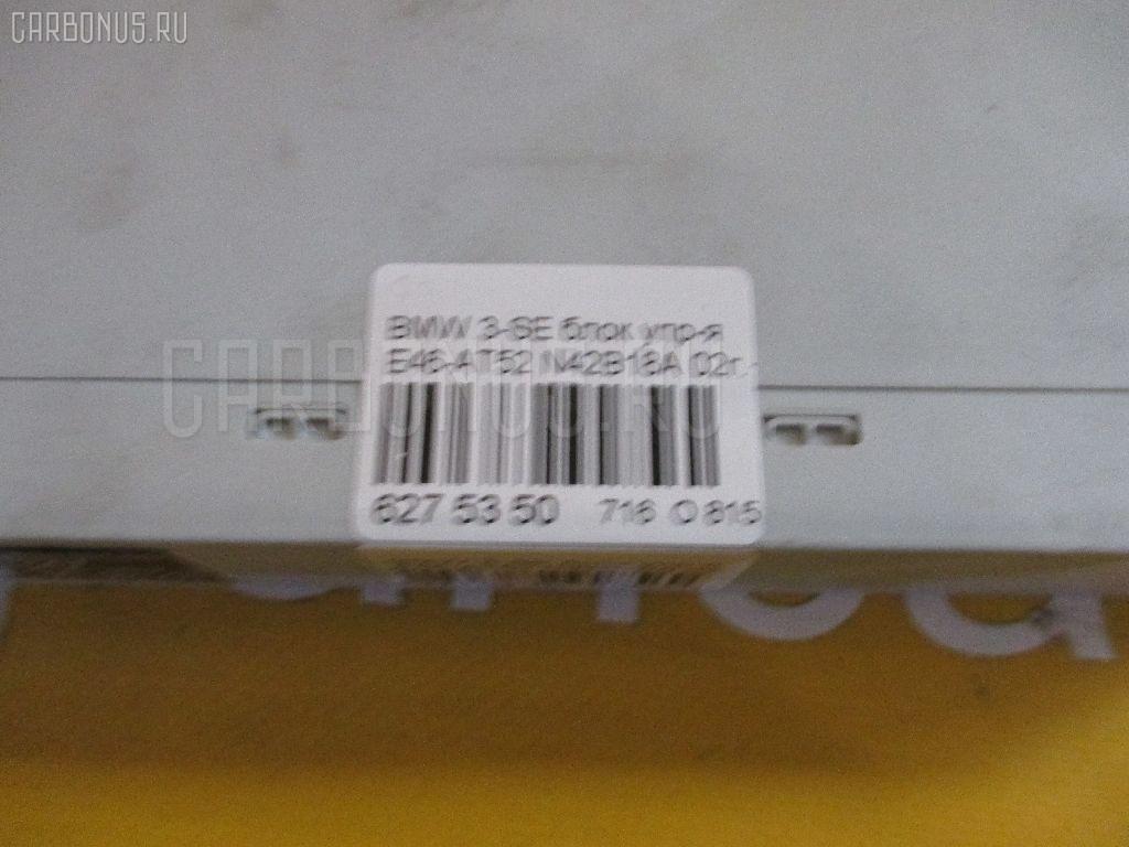 Блок упр-я BMW 3-SERIES E46-AT52 N42B18A Фото 3