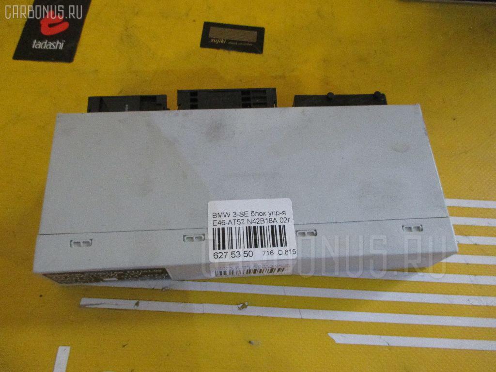 Блок упр-я BMW 3-SERIES E46-AT52 N42B18A Фото 2