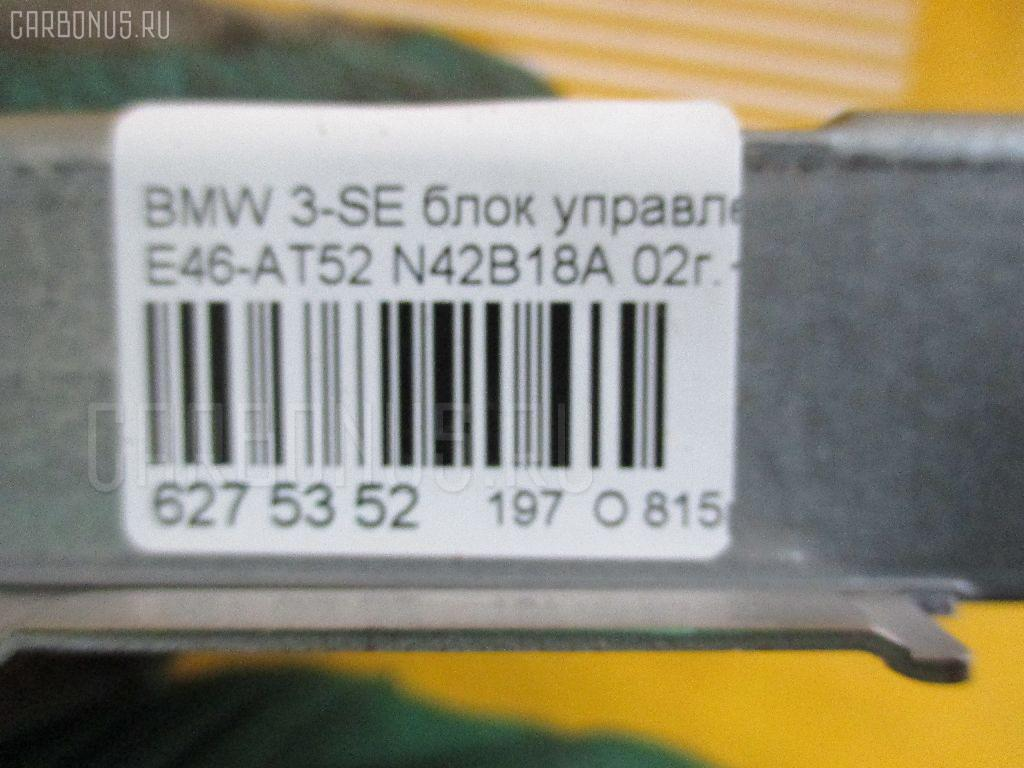 Блок управления АКПП BMW 3-SERIES E46-AT52 N42B18A Фото 2
