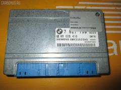 Блок управления АКПП BMW 3-SERIES E46-AT52 N42B18A WBAAT52060AF69886 GM A5S390R-ZL 24607521759