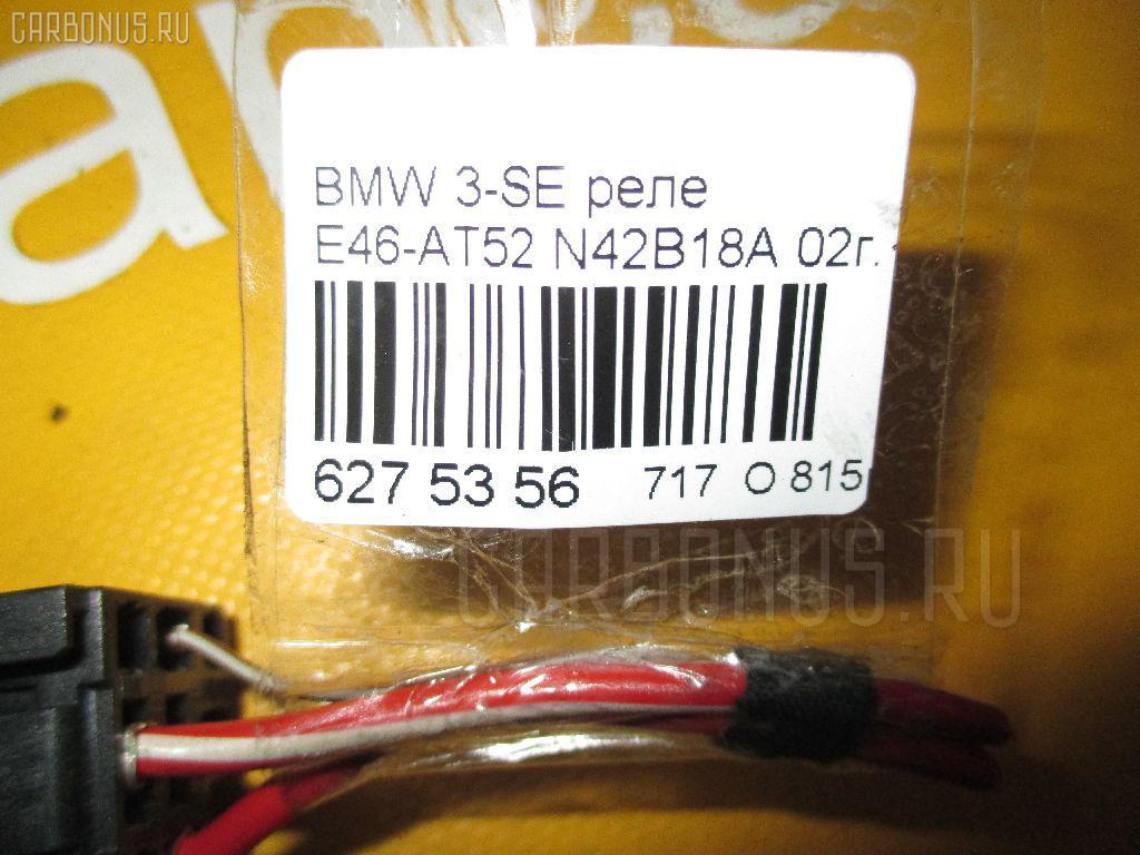 Реле BMW 3-SERIES E46-AT52 N42B18A Фото 3