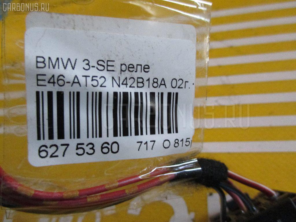Реле BMW 3-SERIES E46-AT52 N42B18A Фото 2