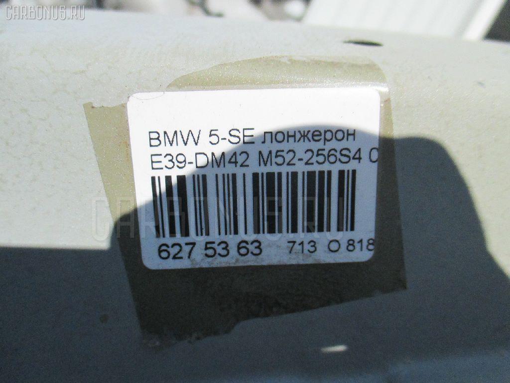 Лонжерон BMW 5-SERIES E39-DM42 M52-256S4 Фото 3