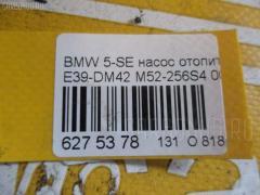 Насос отопителя Bmw 5-series E39-DM42 M52-256S4 Фото 2