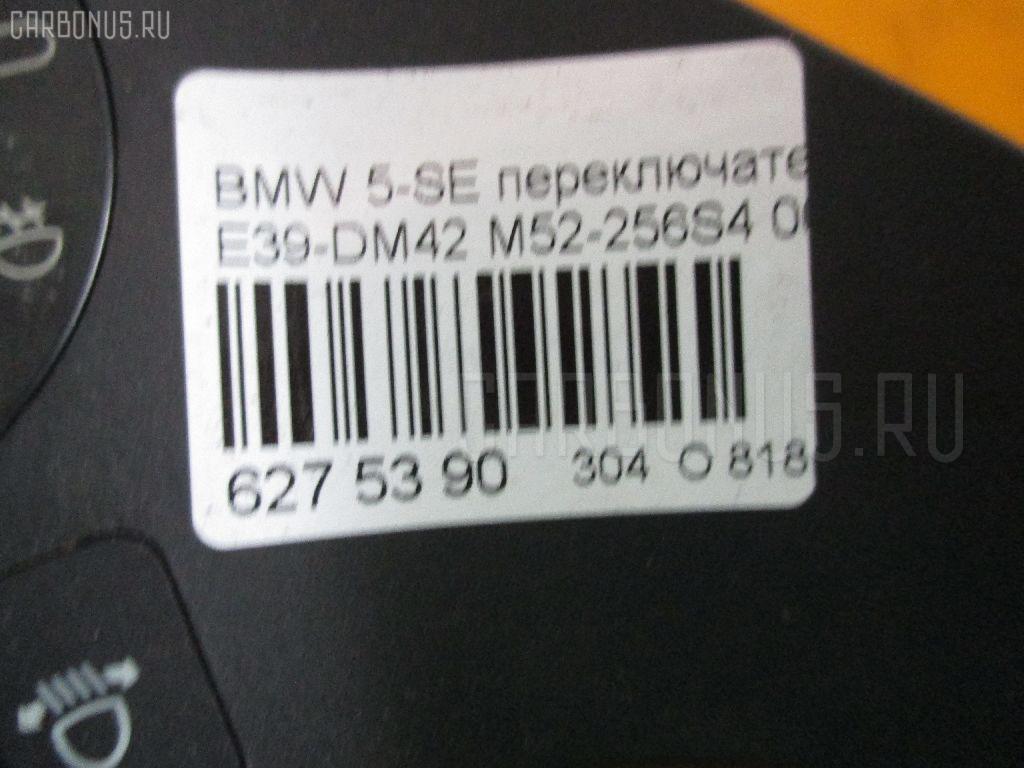 Переключатель света фар BMW 5-SERIES E39-DM42 M52-256S4 Фото 2