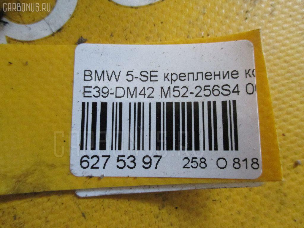 Крепление компрессора кондиционера BMW 5-SERIES E39-DM42 M52-256S4 Фото 2