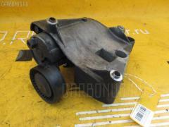 Крепление компрессора кондиционера BMW 5-SERIES E39-DM42 M52-256S4 WBADM42010GH83198 64551432237  11281433571
