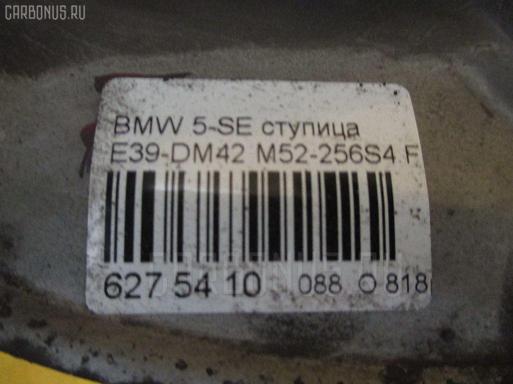 Ступица BMW 5-SERIES E39-DM42 M52-256S4 Фото 3