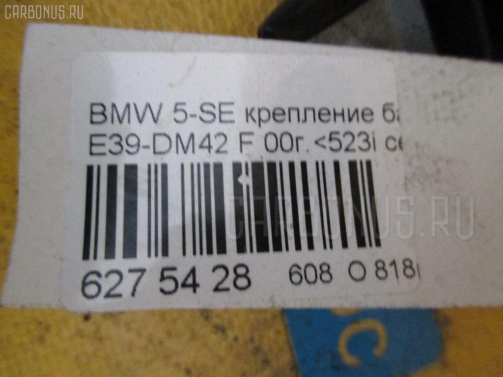 Крепление бампера BMW 5-SERIES E39-DM42 Фото 2
