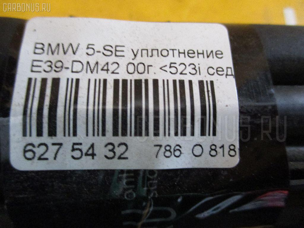 Уплотнение BMW 5-SERIES E39-DM42 Фото 2