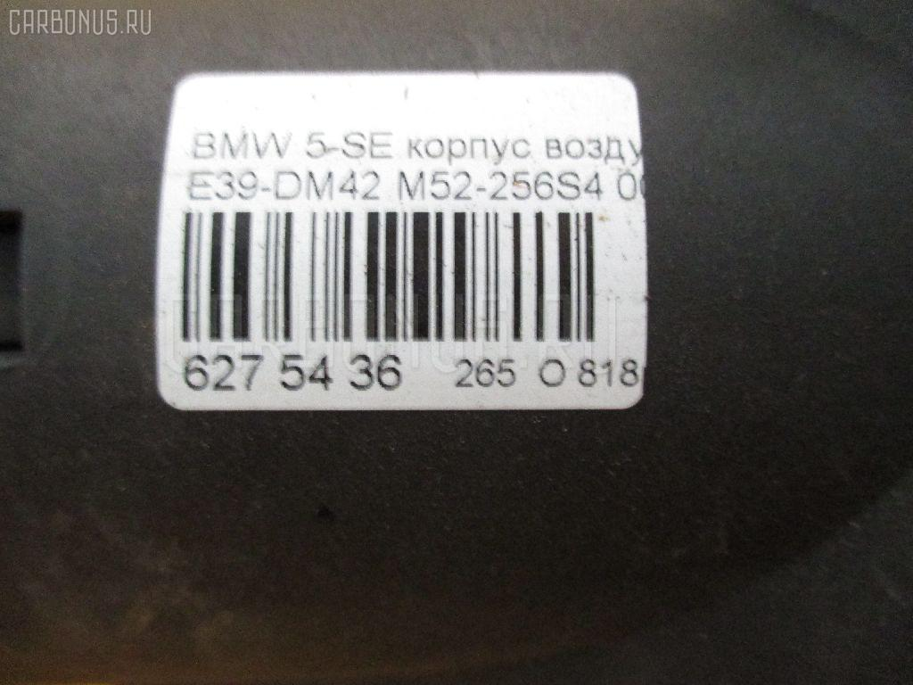 Корпус воздушного фильтра BMW 5-SERIES E39-DM42 M52-256S4 Фото 3