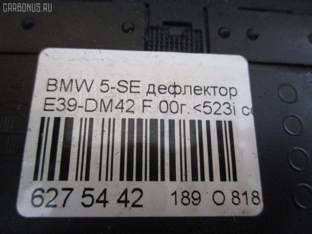 Дефлектор BMW 5-SERIES E39-DM42 Фото 2