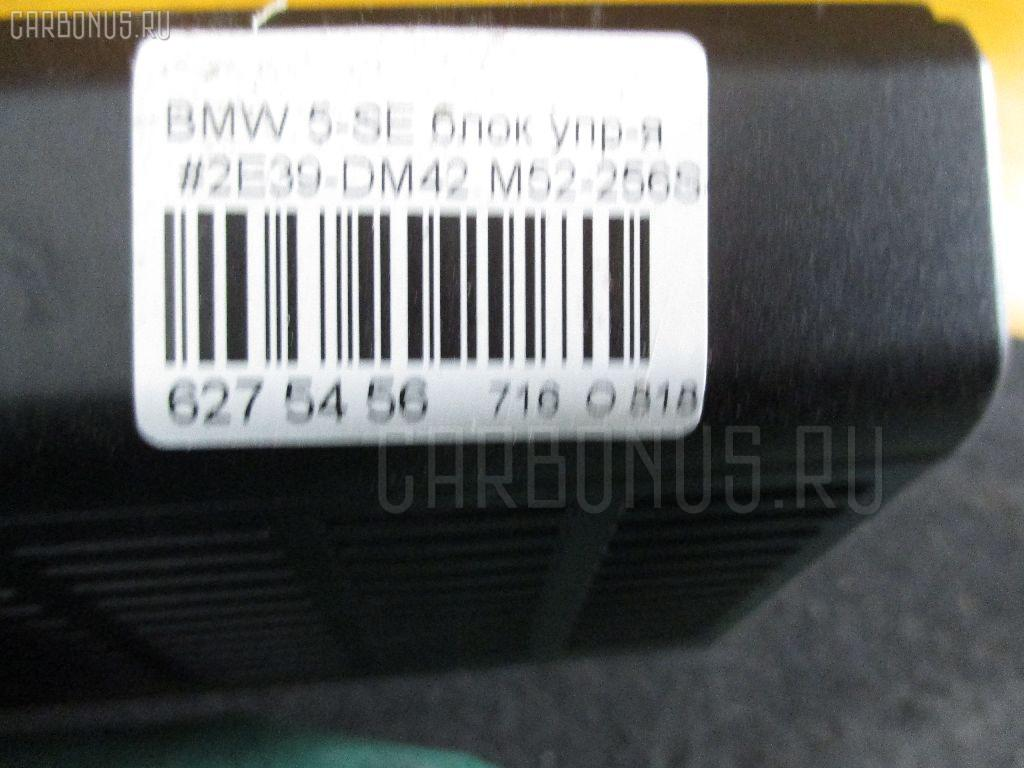 Блок упр-я BMW 5-SERIES E39-DM42 M52-256S4 Фото 4
