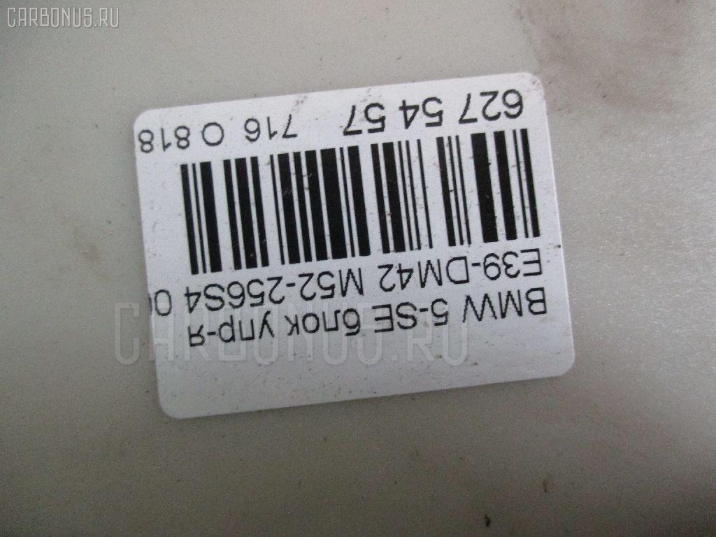 Блок упр-я BMW 5-SERIES E39-DM42 M52-256S4 Фото 3