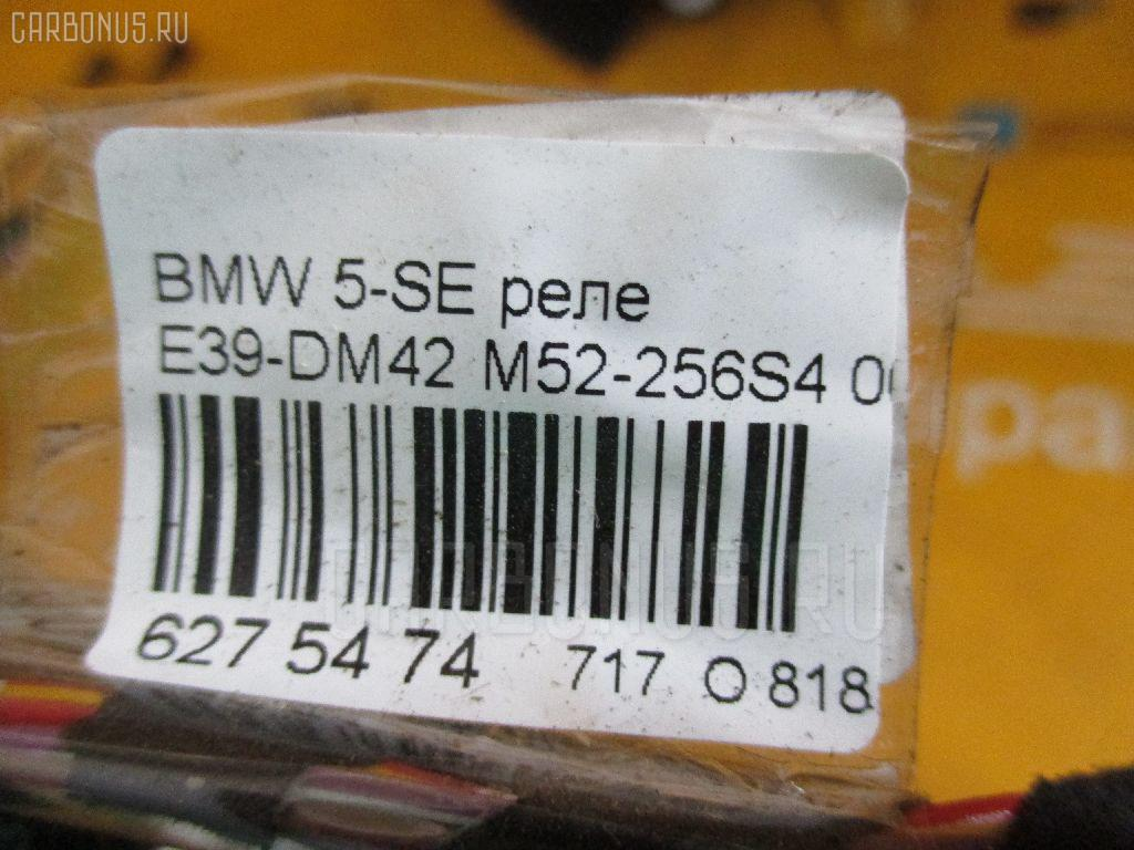 Реле BMW 5-SERIES E39-DM42 M52-256S4 Фото 2