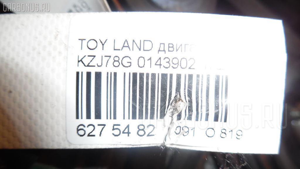 Двигатель TOYOTA LAND CRUISER PRADO KZJ78G 1KZ-TE Фото 11