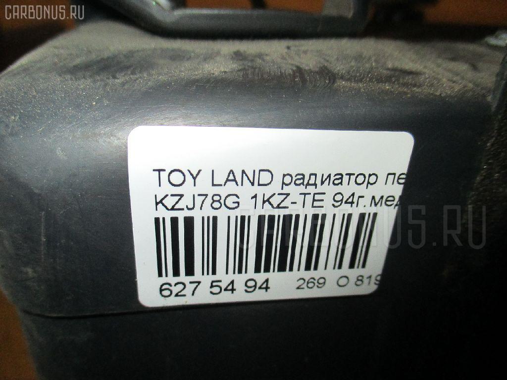 Радиатор печки TOYOTA LAND CRUISER PRADO KZJ78G 1KZ-TE Фото 4