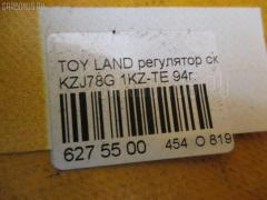 Регулятор скорости мотора отопителя Toyota Land cruiser prado KZJ78G 1KZ-TE Фото 2